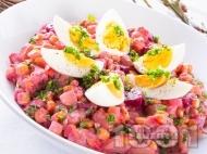 Богата салата с картофи, цвекло, грах, моркови и яйца